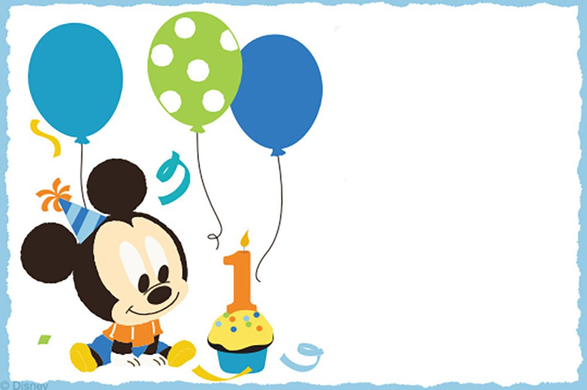 Free Printable Baby Mickey Mouse Invitation