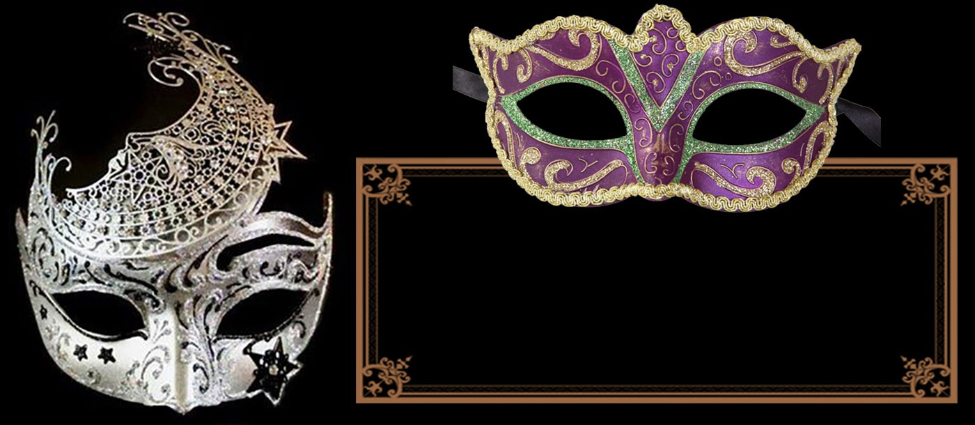 Printable Masquerade Party Invitation Card